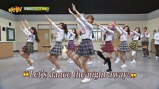 Video Explosion of Freshness ♡ Additive Hit Music Medley of TWICE - Knowing bros Ep.15 MP3, 3GP, MP4, WEBM, AVI, FLV November 2018