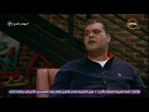 """بيومي فؤاد يكشف لأحمد فتحي مقلب """"الحرب العالمية الثالثة"""""""