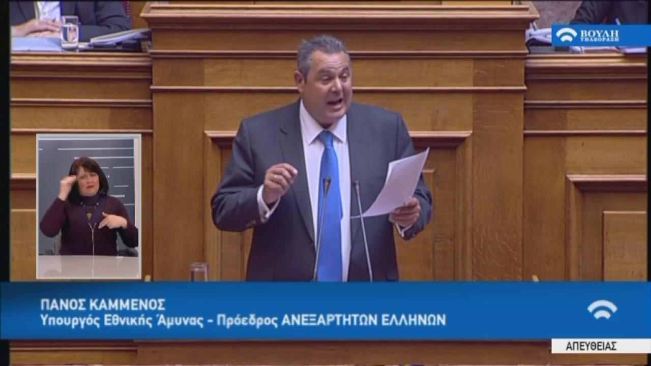 Π.Καμμένος(Υπ.Άμυνας-Πρόεδρος ΑΝΕΛ)(Σύσταση εξεταστικής επιτροπής για την Υγεία)(12/04/2017)