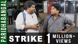 Video STRIKE PARIDHABANGAL | Madras Central MP3, 3GP, MP4, WEBM, AVI, FLV Januari 2018
