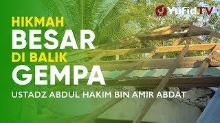 Video Tabligh Akbar: Hikmah Besar di Balik Gempa - Ustadz Abdul Hakim bin Amir Abdat MP3, 3GP, MP4, WEBM, AVI, FLV Oktober 2018