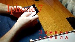 Iphone 7 замена стекла  Черновцы oca пленка, iPhone, Apple, iphone 7