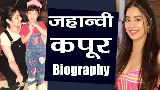 Video Jhanvi Kapoor's Biography:  Life History | Career | Unknown Facts | FilmiBeat MP3, 3GP, MP4, WEBM, AVI, FLV Oktober 2018