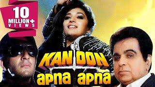 Video Kanoon Apna Apna (1989) Full Hindi Movie   Dilip Kumar, Sanjay Dutt, Madhuri Dixit, Nutan MP3, 3GP, MP4, WEBM, AVI, FLV November 2018