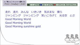 『タケカワユキヒデの僕とSing Together』練習曲その②