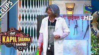 Dr. Mashoor Gulati's Umbrella - The Kapil Sharma Show -Episode 21 - 2nd July 2016
