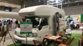 ジャパンキャンピングカーショー動画