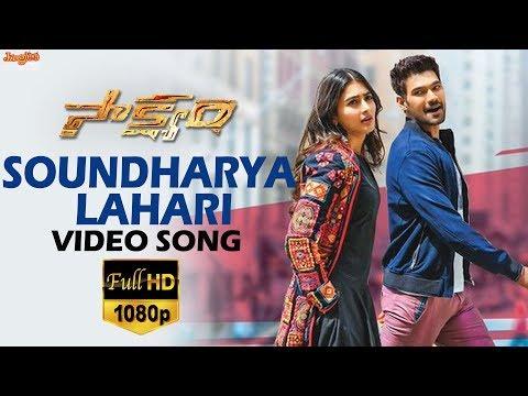 Soundharya Lahari Full Video Song | Saakshyam | Bellamkonda Srinivas, Pooja Hegde