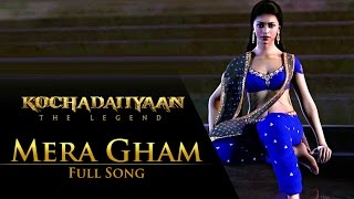 Mera Gham (Video Song) - Kochadaiiyaan - The Legend