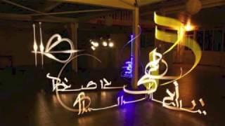 Video Nabi Un Nabi Un Arabic (Naath E Rasool) MP3, 3GP, MP4, WEBM, AVI, FLV September 2018