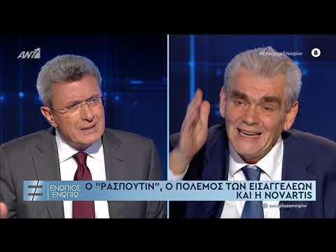 Video - Ο Τσοβόλας στη Βουλή 30 χρόνια μετά: ζητεί κατ' αντιπαράσταση εξέταση Σαμαρά - Παπαγγελόπουλου