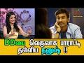 DDயை  வெகுவாக பாராட்டி தள்ளிய தனுஷ் !!| Tamil Cinema News | - TamilCineChips video download