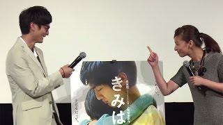 Nonton                                                                                                                         2    Machiko Ono    You Are A Good Kid Film Subtitle Indonesia Streaming Movie Download