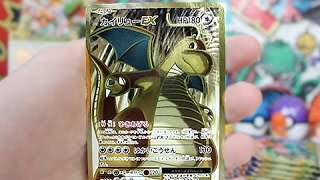 Opening A 2016 Base Set Booster Box Part 1 by Unlisted Leaf