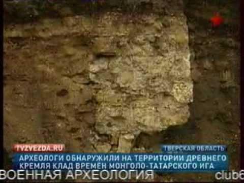 нашли клад времен нашествия Батыя
