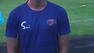 Inside Asia Rugby: Chinese Taipei's Tu Ming-Kuang