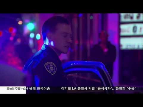 샌디에고에서 총격 2명 사망 11.14.16 KBS America News