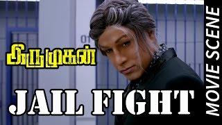 Nonton Iru Mugan   Jail Fight Scene   Vikaram   Nayantara   Nithya Menon   Harris Jayaraj Film Subtitle Indonesia Streaming Movie Download
