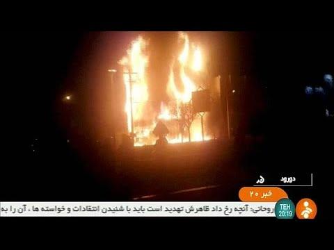 Αγιατολάχ Αλί Χαμενεΐ: Οι εχθροί του Ιράν πίσω από τις διαδηλώσεις…