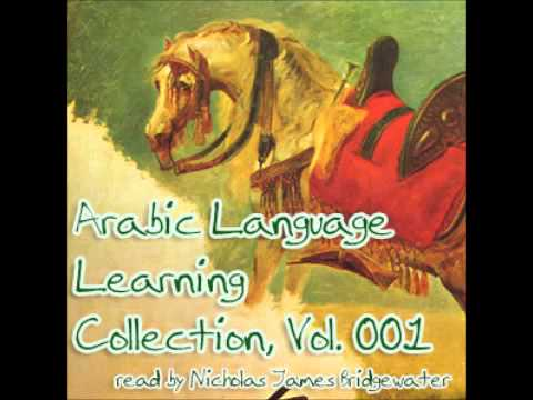Arabic Language Learning Collection (FULL Audiobook) (видео)