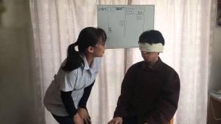 平成25年第26回介護福祉士 実技試験 講習 解説 自宅でできる実技試験練習方法