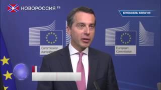Австрия терпит убытки из-за антироссийских санкций