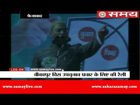 Owaisi attacked on BJP and UP government