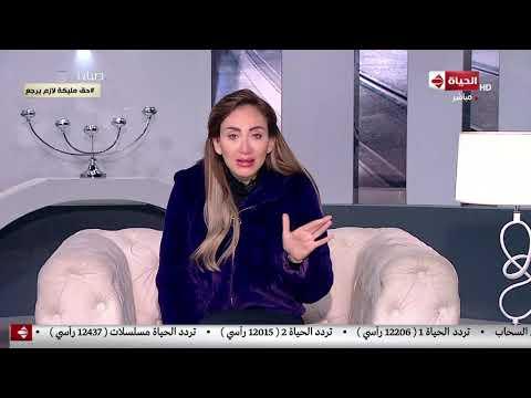 ريهام سعيد تطلب من المشاهدين إطلاق  هاشتاج   حق مليكة لازم يرجع  على Twitter   في الفن