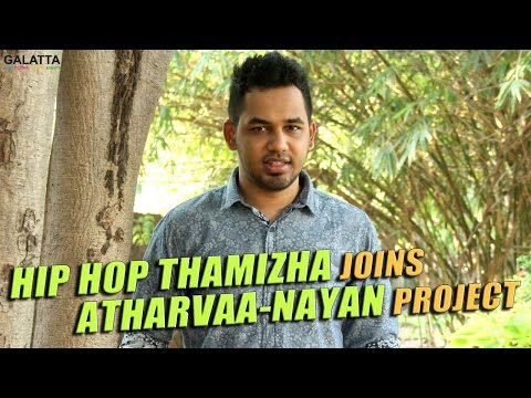 Hip-Hop-Thamizha-joins-Atharvaa-Nayan-project