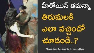 Telugu Tamil top actress Tamannaah in Tirumala