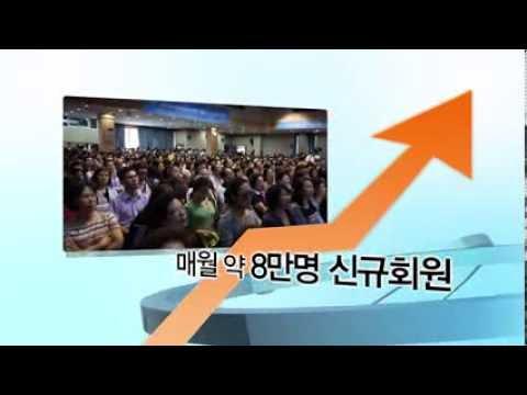 Video of 애터미코리아:Atomy.미국.중국.대만.화장품.헤모힘
