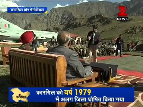 DNA: Special coverage on 15th anniversary of  Kargil war- Part II 26 July 2014 12 AM