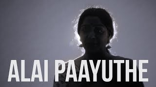 Alai Paayuthe is a popular Tamil composition by Ootuukkadu Venkata Kavi (1700-1765). Here it is presented with a modern electronic twist, featuring the talented vocalist - Rajani Shridhar.Get the MP3 - http://bit.ly/alaipaayutheAlso available on Apple Music, iTunes, Saavn, Google Play, Amazon and SpotifyCredits and Social Media Links:Mahesh Raghvan (iPad (Geoshred) and Music/Video Production): Facebook - https://facebook.com/followingmaheshTwitter - https://twitter.com/followingmaheshMusic - http://www.carnaticmusicfusion.comRajani ShridharFacebook - https://www.facebook.com/rajanimusicLyrics and Translations sourced from - http://www.karnatik.com/c1000.shtmlApp used in Video - GeoShredhttp://www.wizdommusic.com/products/geoshred.html