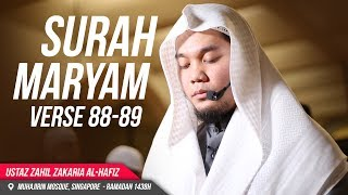 Ramadan 1438H 🌙🎧  Ustaz Zahil Zakaria Al-Hafiz📼  Surah Al-Fatihah & Al-Hadid (16-19): https://youtu.be/uW0b-2pqgTY📼  Surah Maryam (88-89): https://youtu.be/I9rR7202FSQ📼  Surah Taha (1-40): https://youtu.be/nE5TE57AowI📼  Surah Taha (52-64): https://youtu.be/sqfPGwHdyUY--------------------------------------🕌  Mosque: Masjid Al Islah Punggol​👍  http://facebook.com/alislahmosque--------------------------------------﷽😍😊🙏🌹🌷❤️As-Salamu 'alaykum Wa-Rahmatullahi Wa-BarakatuhBismillah ir-Rahmaan ir-RaheemMay It be beneficial for you & the ummah.--------------------------------------📖 Capturing Knowledge For You:Ilm Website:🌐 http://ilmproduction.comIlm Facebook:👥 http://facebook.com/ilmproductionSGIlm Twitter:📱 http://twitter.com/ilmproductionSGIlm Instagram:📷 http://instagram.com/ilmproductionSGIlm Youtube:📺 http://youtube.com/ilmproductionSGIlm Soundcloud:🎧 http://soundcloud.com/ilmproductionSG---------------------------------------Jazakumullahu Khayr,💻 Ilm Productions Team#ilmproductionsg #ilmproductions #ramadan1438H #ramadan2017