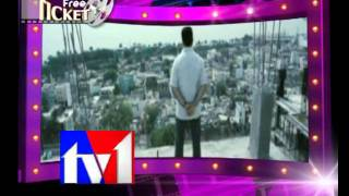 TV1_TOLLYWOOD MULTI STARER MOVIES