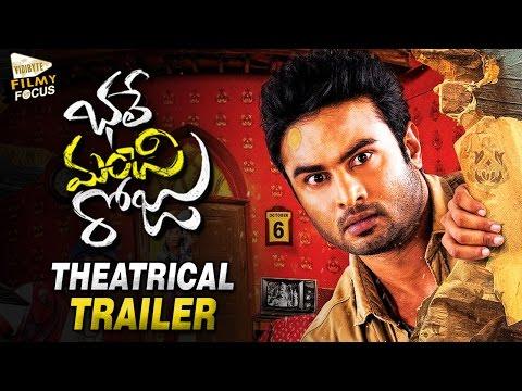 Bhale Manchi Roju Theatrical Trailer – Sudheer Babu, Wamiqa Gabbi