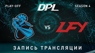 NewBee vs LFY, DPL, Grand Final, game 1 [Adekvat, LighTofheaven]