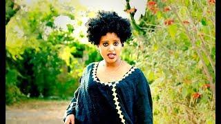 Fre Zenebe - Nibeyney Ye / New Ethiopian Tigrigna Music 2018 (Official Video)