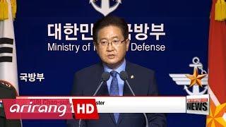 국방부 北에 군사회담 제안 The South Korean government officially proposed holding military talks with North Korea... with a fixed date and place. Part of ...