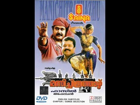 Video Manichitrathazu 1993 | Part 16 Climax | Malayalam Full Movie | Mohanlal | Shobana | Suresh Gopi download in MP3, 3GP, MP4, WEBM, AVI, FLV January 2017