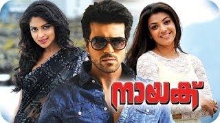 Nonton Naayak 2013  Full Malayalam Movie Part 1 Film Subtitle Indonesia Streaming Movie Download