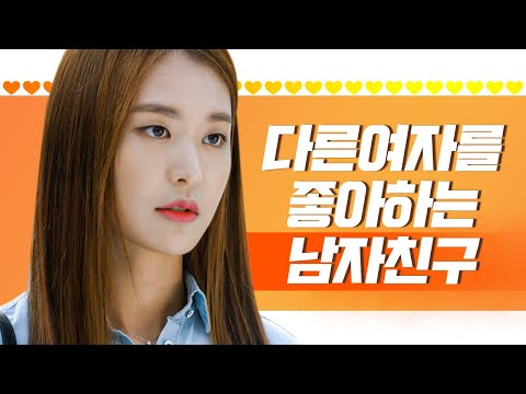 (ENG/IND) [#MyFirstTime] My Boyfriend Has a Crush Over Another Woman | #Mix_Clip | #Diggle E46