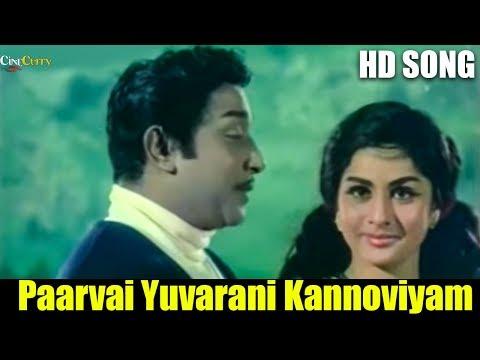 Video Paarvai Yuvarani Kannoviyam |Video Song | Sivantha Mann Movie | T. M. Soundararajan | Sivaji Ganesan download in MP3, 3GP, MP4, WEBM, AVI, FLV January 2017