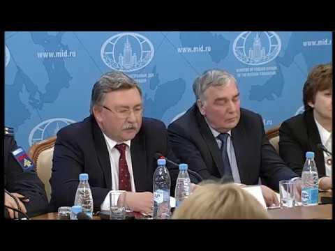 Совместный брифинг МИД, МО и Минпромторга России, Москва, 2 ноября 2017г.