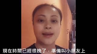 《邵族媳婦的日常生活-邵語》(下)