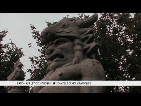 TV Brno 1: 7.12.2017 155 let od narození spisovatele Čeňka Kramoliše