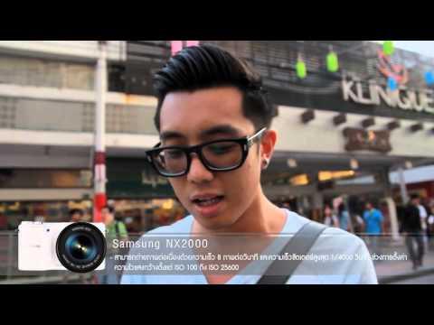 Review Samsung NX2000 SIAM STREET FEST 2013 @ SIAM SQUARE