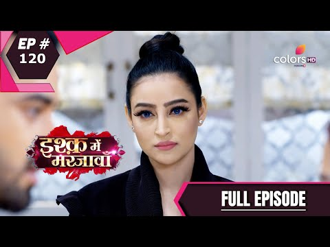 Ishq Mein Marjawan S2   इश्क़ में मरजावाँ   Episode 120   21 November 2020