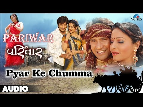 Video Pariwar : Pyar Ke Chumma Full Audio Song | Dineshlal Yadav Nirhua, Pakhi Hegde | download in MP3, 3GP, MP4, WEBM, AVI, FLV January 2017