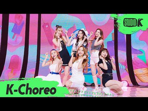 [K-Choreo 6K] 로켓펀치 직캠 'JUICY' (RocketPunch Choreography) l @MusicBank 200828